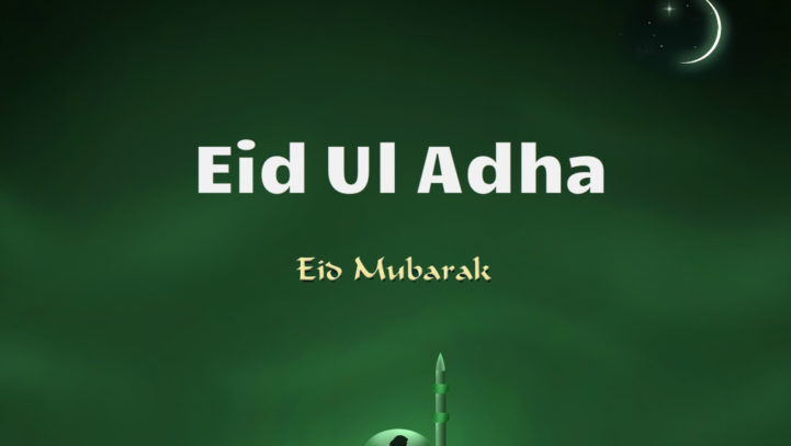 Holidays in Bangladesh on the occasion of Eid-Ul-Adha