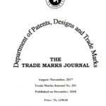 Bangladesh Trade Marks Journal No. 291 Published