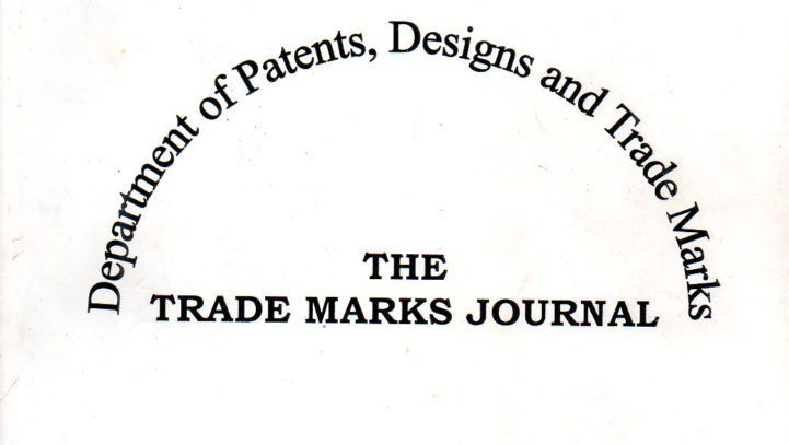 Bangladesh Trade Marks Journal No. 292 Published